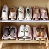 6個裝 鞋櫃收納簡易家用塑膠雙層門口放拖鞋托鞋架【宅貓醬】