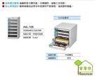 [ 家事達 ] 【天鋼Tanko】 A4L-106 落地型 A4文件箱 特價 公文櫃 收納櫃