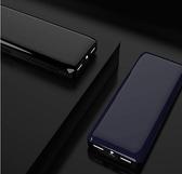 行動電源 20000毫安大容量充電寶超薄小巧便攜移動電源適用于蘋果華為【快速出貨八折鉅惠】