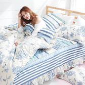 [SN]#L-UAA029#細磨毛天絲絨6x6.2尺加大床罩+鋪棉兩用被套+枕套+抱枕/五件組-台灣製