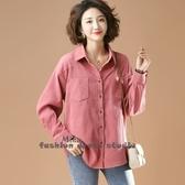 依二衣 秋裝寬鬆顯瘦中長款燈芯絨襯衫純色開衫襯衣