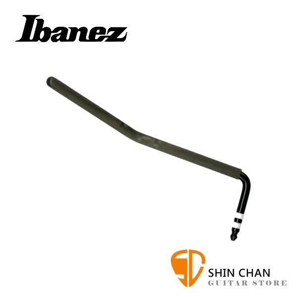 Ibanez UTA20 Ultralite Tremolo Arm 碳纖石墨包覆搖桿 電吉他專用 日製