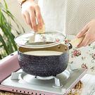 雪平鍋日本煮奶鍋泡面鍋湯鍋不沾鍋電磁爐18CM小鍋 QM圖拉斯3C百貨