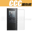 SONY 索尼 NW-ZX300A 鋼化膜 zx300a 鋼化玻璃 保護貼 索尼ZX300 玻璃貼 保護膜 防爆 防刮