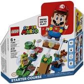 樂高積木 LEGO《 LT71360 》超級瑪利歐系列 - 瑪利歐冒險主機 / JOYBUS玩具百貨