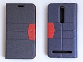 gamax完美系列 ZenFone 2 4G LTE(ZE551ML/ZE550ML) 簡約綴色側翻手機保護皮套 磁吸 全包防摔