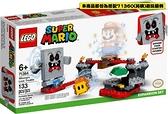 樂高LEGO SUPER MARIO 超級瑪利歐兄弟 砰砰的熔岩之亂 71364 TOYeGO 玩具e哥