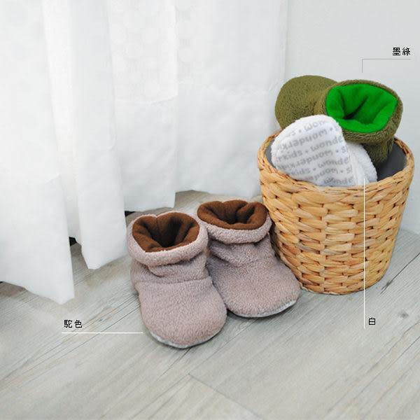 【安妮絲Annis】台灣製造、超柔珊瑚絨保暖小童鞋(靴)6色、軟底防滑 可愛嬰兒寶寶靴 呵護您寶貝