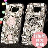 華為 P10 Plus Moto LG G6 V20 紅米Note4 小米6 華碩 ZenFone3 手機殼 水鑽殼 客製化 訂做 山茶花滿鑽