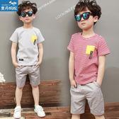 男童套裝男新款套裝兒童夏季童裝中大童韓版短袖兩件套潮衣 mc6743『優童屋』