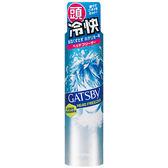 GATSBY 頭皮冰凍噴霧(100g)【小三美日】