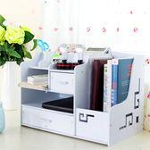 書桌桌面雜物收拾收納盒辦公室用品整理盒辦公桌收納置物架小抽屜【onecity】