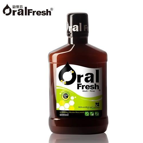 歐樂芬天然口腔保健液(600ml)【Oral Fresh歐樂芬】