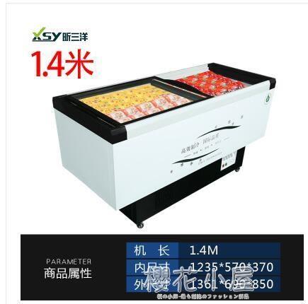 冰櫃商用大容量臥式島櫃冷櫃冰箱展示櫃冷藏冷凍櫃玻璃門保鮮櫃igo『櫻花小屋』