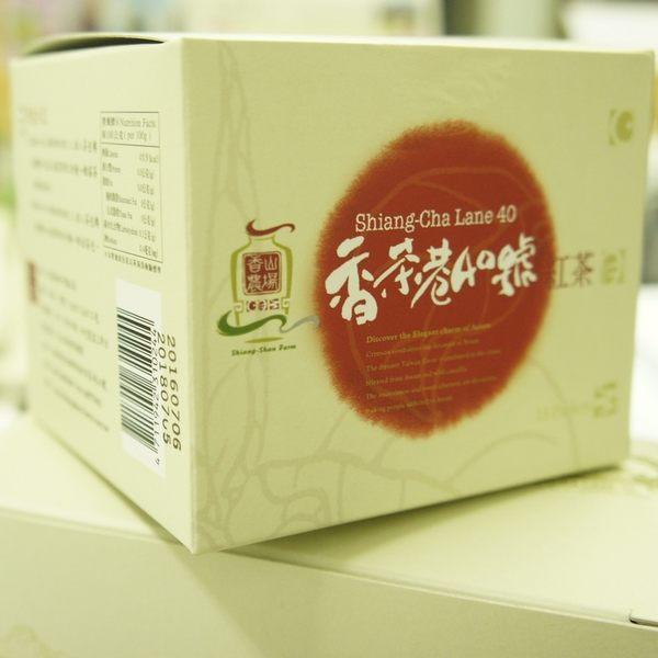 日月潭紅茶/阿薩姆紅茶/香巷40號/有機認證/隨身包30入/盒
