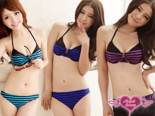 天使甜心-中大尺碼睡衣館SQ12073藍/紫/藍紫 三件式泳裝 比基尼泳衣溫泉泡湯