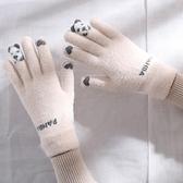 兒童手套 手套冬天女可愛加絨保暖防寒觸屏軟妹騎車學生五指騎行春季【快速出貨八折下殺】