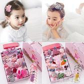 兒童髮飾 兒童發飾寶寶頭飾女童韓國可愛公主發夾小女孩發卡潮韓版嬰兒頭繩