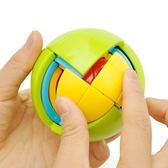 益智球3D智力球迷宮玩具兒童立體三維空間創意益智拼圖DIY拼裝        智能生活館