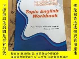 二手書博民逛書店Topic罕見English WorkbookY11418 project manager project m