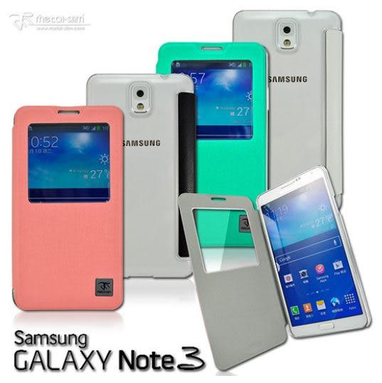 【送AS保護貼】Metal-Slim Samsung Galaxy Note3 透視側翻皮套