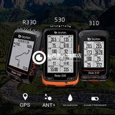 馬錶 無線碼表 中文GPS無線碼錶公路踏頻心率帶