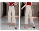 冰絲寬管褲女褲夏薄款高腰寬鬆垂感新款拖地顯瘦直筒休閒褲子 夏季狂歡