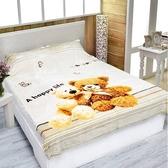 【奇買親子購物網】朴蜜兒】數位法蘭絨舒柔毯