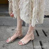 高跟鞋 綁帶粗跟涼鞋女中跟新款系帶羅馬女鞋夏季百搭仙女露趾高跟鞋 古梵希