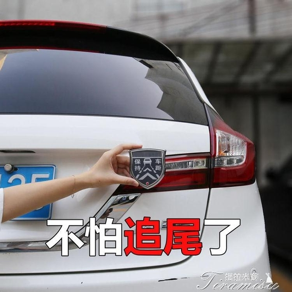 爆閃燈 太陽能警示燈 汽車門防撞摩托夜間安全防追尾免接線充電LED爆閃燈 快速出貨