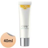 歐蕾 OLAY 高效隔離防曬乳(加強型)40ml (SPF50 PA+++)【淨妍美肌】