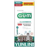 GUM岩鹽牙膏2入-虎尾誠品包 150g