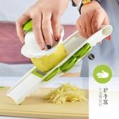 家用馬鈴薯絲切絲器廚房用品多功能切菜蘿卜擦絲馬鈴薯片切片刨絲神器 快速出貨