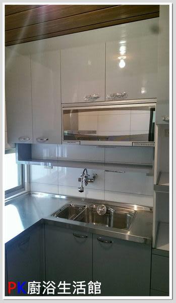 ❤ PK廚浴生活館 實體店面 ❤ 高雄 流理台 廚具 L型上下櫃流理台 櫻花三機 附電器櫃