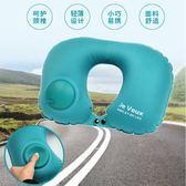充氣腳墊 坐長途旅行飛機腳墊出國充氣u型枕寶寶睡覺神器經濟艙墊腳凳足踏 BBJH