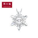商品品牌:周大福珠寶 商品系列:迪士尼公主系列 商品模號:149263 主石重量:0.077CT