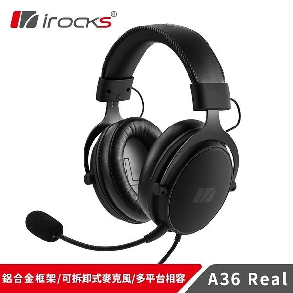 i-Rocks 艾芮克 A36 Real 有線電競耳機麥克風+M35光磁微動遊戲滑鼠 [富廉網]