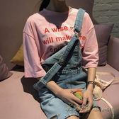 夏季女裝新款韓版chic寬鬆顯瘦百搭學院風水洗磨破剪邊牛仔背帶裙【米蘭街頭】