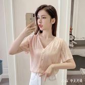 Pink中大尺碼蕾絲上衣 女夏季2019新款潮流韓版寬鬆花邊V領休閒鏤空洋氣短袖上衣 nm21369