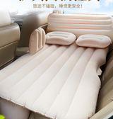 車載充氣床汽車用品床墊後排旅行床轎車中後座SUV睡墊氣墊車震床SP全館全省免運