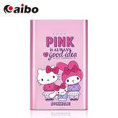 【HELLO KITTY】粉紅友情 12000 Plus 超薄時尚行動電源-友情粉紅