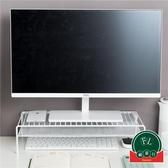 辦公室底座加高電腦顯示器屏增高架桌面置物整理【福喜行】