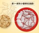 【動物拼圖模具】多款動物造型餅乾模具 動物園烘焙模具 糕餅 麵糰 黏土模具