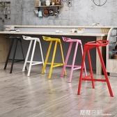 吧台椅現代簡約北歐凳子時尚創意個性椅子鐵藝酒吧椅奶茶店高腳凳 露露日記