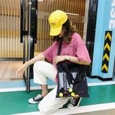 包包女2020果凍塑料透明帆布包ins韓版斜背包學生側背包女包 【Ifashion·全店免運】