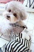 【全館8折】狗狗衣服-夏季背帶褲包肚子衣服