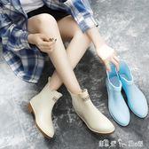 雨鞋女韓國可愛水鞋雨靴短筒成人學生切爾西套鞋膠鞋糖果中筒水靴 潔思米