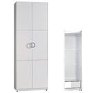 衣櫃 衣櫥 SB-564-2 凱倫2.3尺白色單抽衣櫃【大眾家居舘】