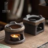 日式創意蠟燭加熱陶瓷底座溫茶爐保溫老巖泥鎏金煮茶器茶壺套裝  【快速出貨】