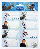 【金玉堂文具】迪士尼Frozen冰雪奇緣彩色標籤 留言貼紙「藍‧阿克雪寶」迪士尼 Disney (FRBC29-1)
